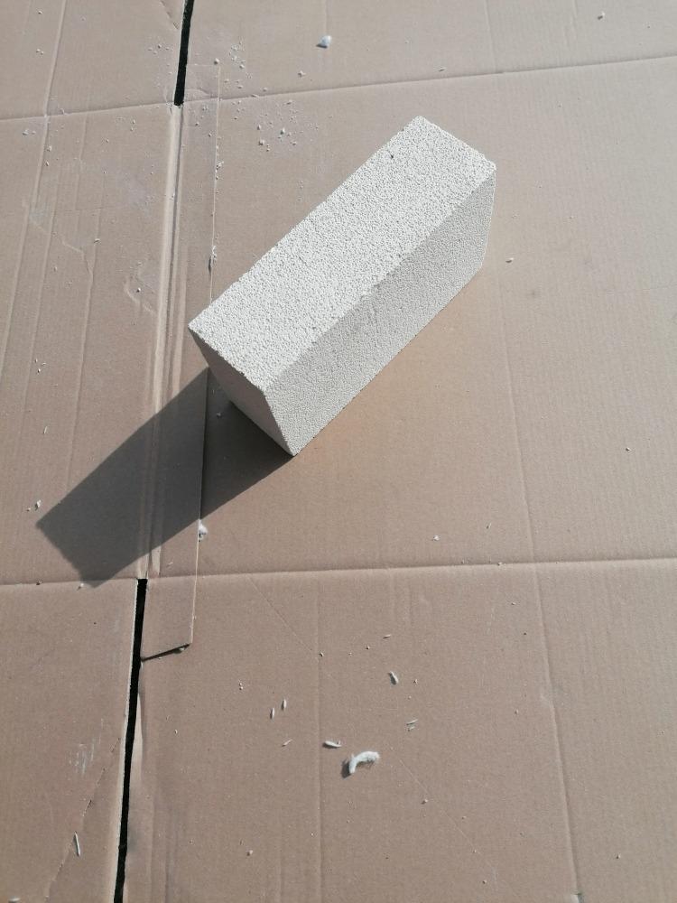 Alfa-heat | Izolační materiály – izolační lehčená cihla